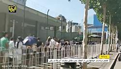 تجمع مردم پس از انفجار بمب در پکن