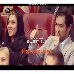 لایک زنده مهناز افشار توسط شهاب حسینی
