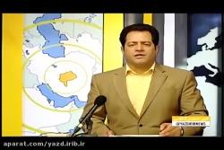 افتتاح نمایشگاه کتاب ومحصولات فرهنگی در شهرستان تفت