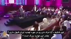 (تحلیل گر اسرائیلی و استاد اکسفورد): ایران برای جهان تهدید است یا اسرائیل؟ (استق