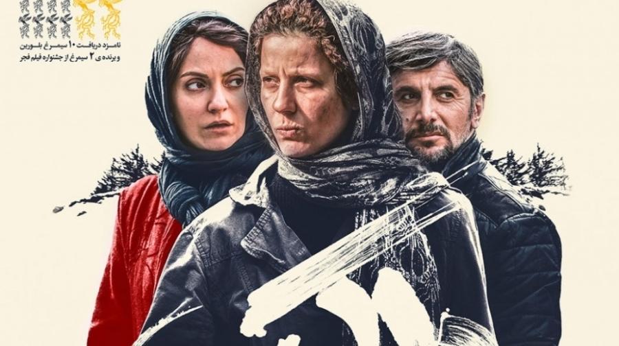 نقد فوری: گزیده نظر منتقدان درباره فیلم دارکوب