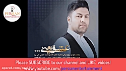 Top Persian Music 2018 | Best Iranian Song...