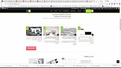 آموزش طراحی پورتفولیو معماری و شهرسازی