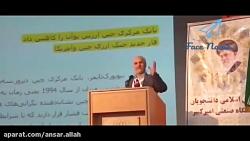 دکتر عباسی - خیانت دولت احمدی نژاد و حسن روحانی