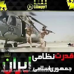 قدرت نظامی ایران