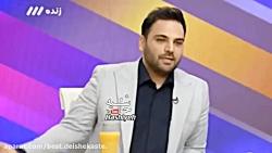 واکنش تند احسان علیخان...