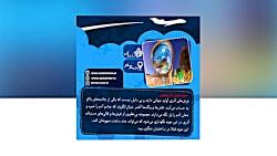 کلیپ معرفی جاذبه های گردشگری بخش هایی از ایران