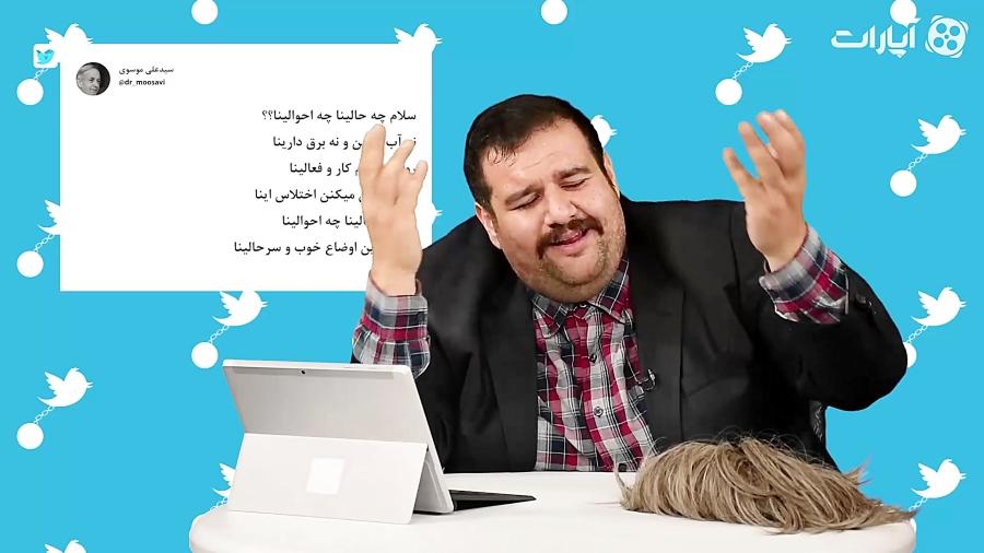 توییتشر13 - اختلاس مفسد 85 هزار میلیاردی