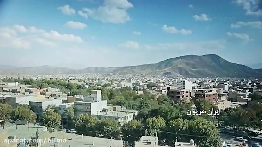 آنونس فیلم مستند «حرمان»