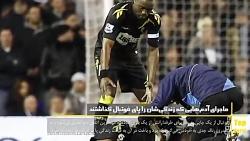 مرگ بخاطر فوتبال Top 10 fars...