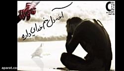 آهنگ جدید افغانی از کریم کی اچ مجنون یاسین حسینی بنام مجنون