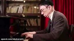 پیانونوازی استاد شاهین فرهت در تلویزیون