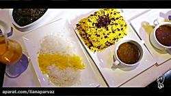 کلیپ معرفی رستوران جالب ایرانی