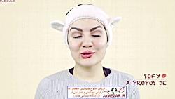 چطور«هشت» ماسک طبیعی برای صورت درست کنیم