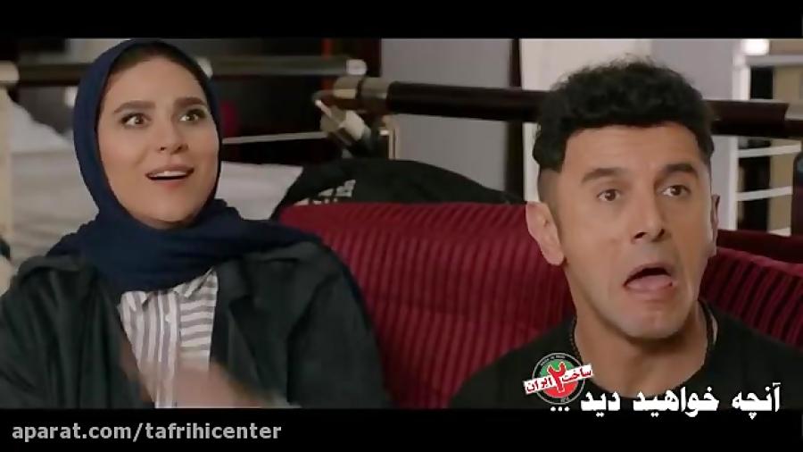 سریال ساخت ایران 2 قسمت 12 دوازدهم
