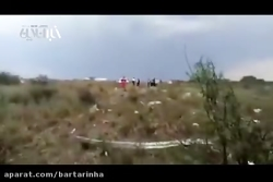 سقوط هواپیما مسافربری در مکزیک
