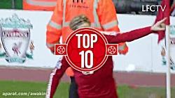 10 گل برتر فرناندو تورس ...
