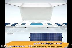 انرژی پنل خورشیدی