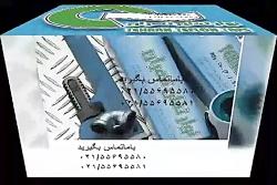 لیست نوارتفلون تهران۰۲۱۵۵۶۹۵۵۸۲نماینده نوار تفلون تهران