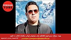 Best Persian Music 2018| Ahang Jadid Irani...