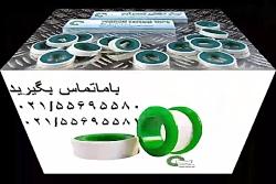 خرید نوارتفلون تهران۰۲۱۵۵۵۸۹۱۰۶نوارتفلون تهران