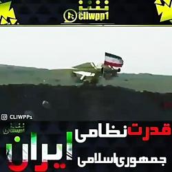 قدرت نظامی ایران دیجی ک...