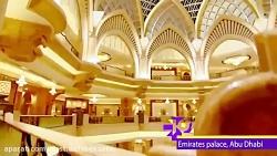 معرفی بهترین هتل های جهان