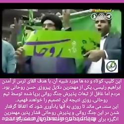 فوری ومهم  حجت الاسلام ...