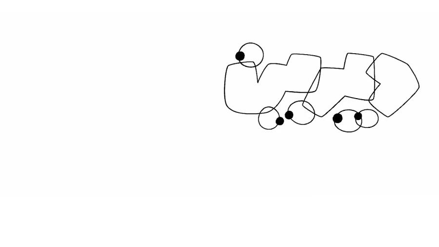 دیرین دیرین - نقاب وی