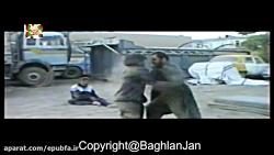 فیلم افغانی : دِین - فیل...