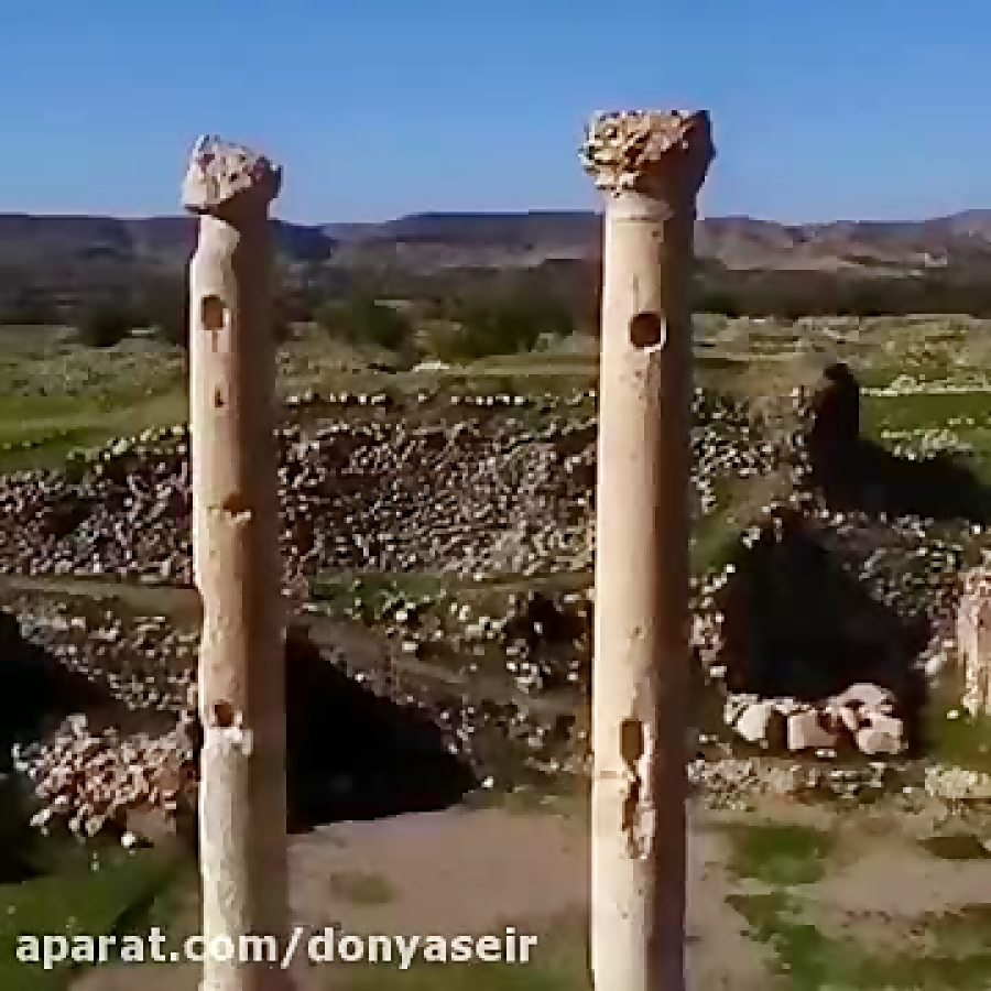 The Sassanid Archaeological Landscape