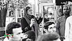 حاج حسین یکتا : دختر چشم میخوری ور میپری