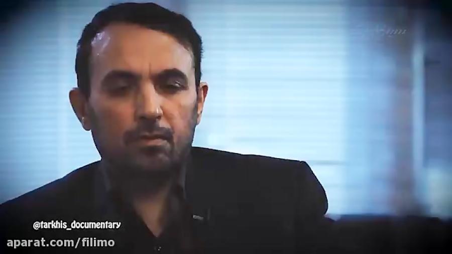 آنونس فیلم مستند «ترخیص»