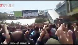 تصاویری از تجمع شیرازی ها در اعتراض به گرانی