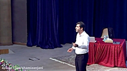 دکتر شامی زنجانی - شعبه بانک در عصر تحول دیجیتال