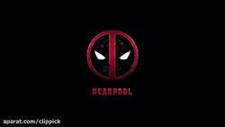 تیزر آهنگ پایانی فیلم Deadpool