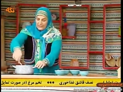 آموزش آشپزی -لذت آشپزی -طرز تهیه گوشت ترش