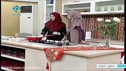 آموزش آشپزی -لذت آشپزی -طرز تهیه لونگی بادمجان