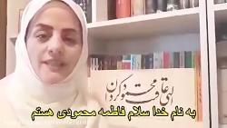 نتایج خانم محمودی از دوره های مدرسه تحول فردی