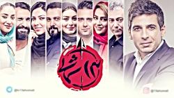 سریال-مسابقه «13شمالی» با داوری حمید گودرزی