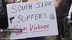 تظاهرات شیکاگو در اعتراض به خشونت های مسلحانه