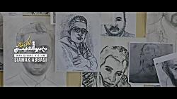 موزیک ویدیو سیامک عباسی به نام من دیوانه نیستم