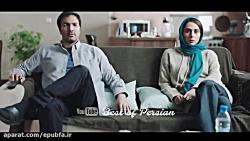 تیزر فیلم ایرانی جدید و...