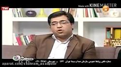 شهرام اسدپور معلم