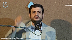 تحلیل اتفاقات اخیر کشور (۵ خرداد ۹۷) - رائفی پور