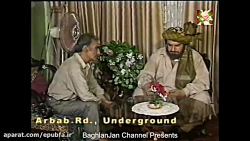 فیلم سینمایی افغانی : ش...
