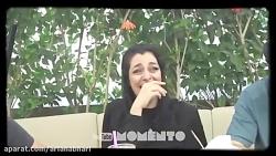 فیلم ایرانی جدید رحمان ...