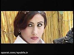 فیلم سینمایی افغانی :  ف...