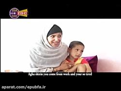 فیلم سینمایی افغانی : چ...