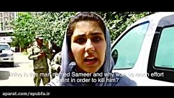 فیلم سینمایی افغانی : ن...